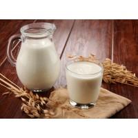 Козье молоко 0,5 л